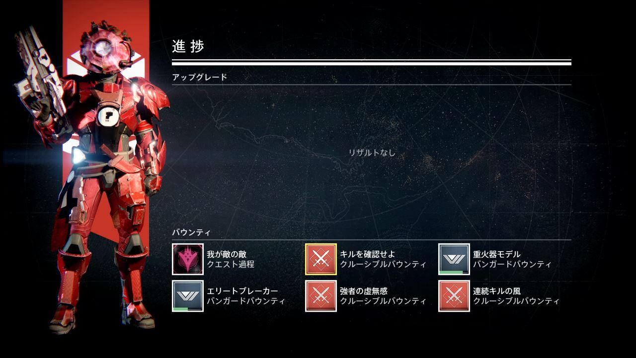 destiny_iron_15_0002.jpeg