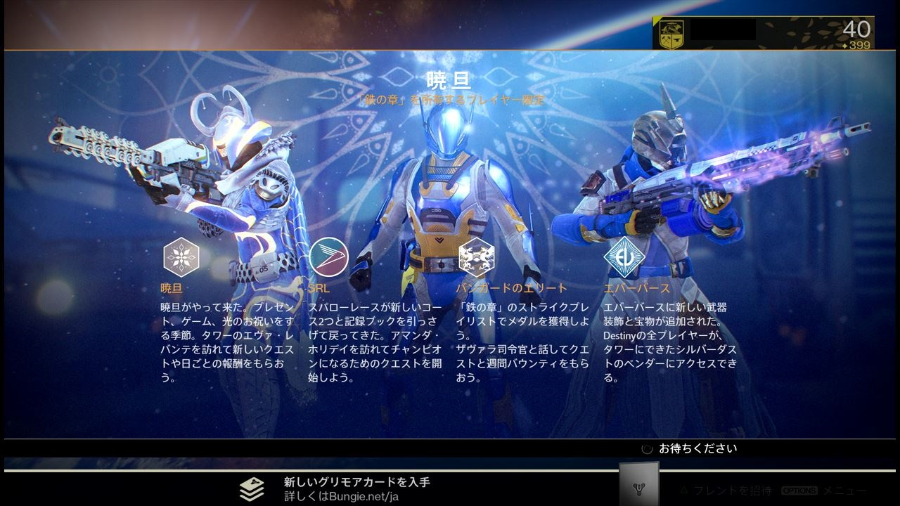 destiny_iron_17_0001.jpeg