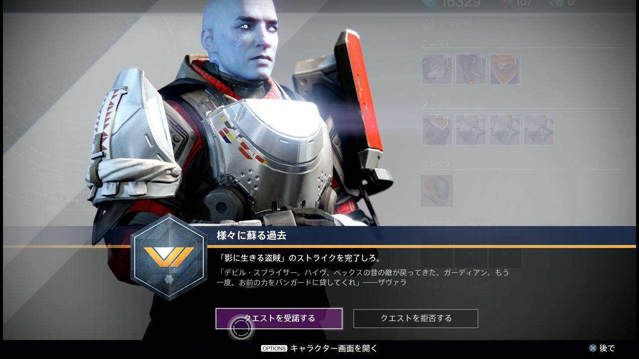 destiny_iron_17_0007.jpeg