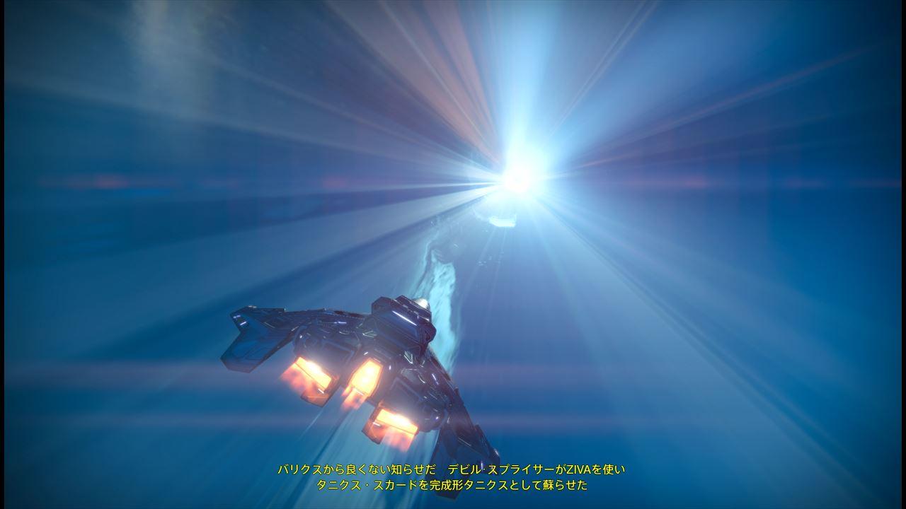 destiny_iron_17_0012.jpeg