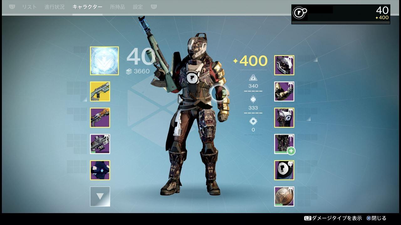 destiny_iron_17_0024.jpeg
