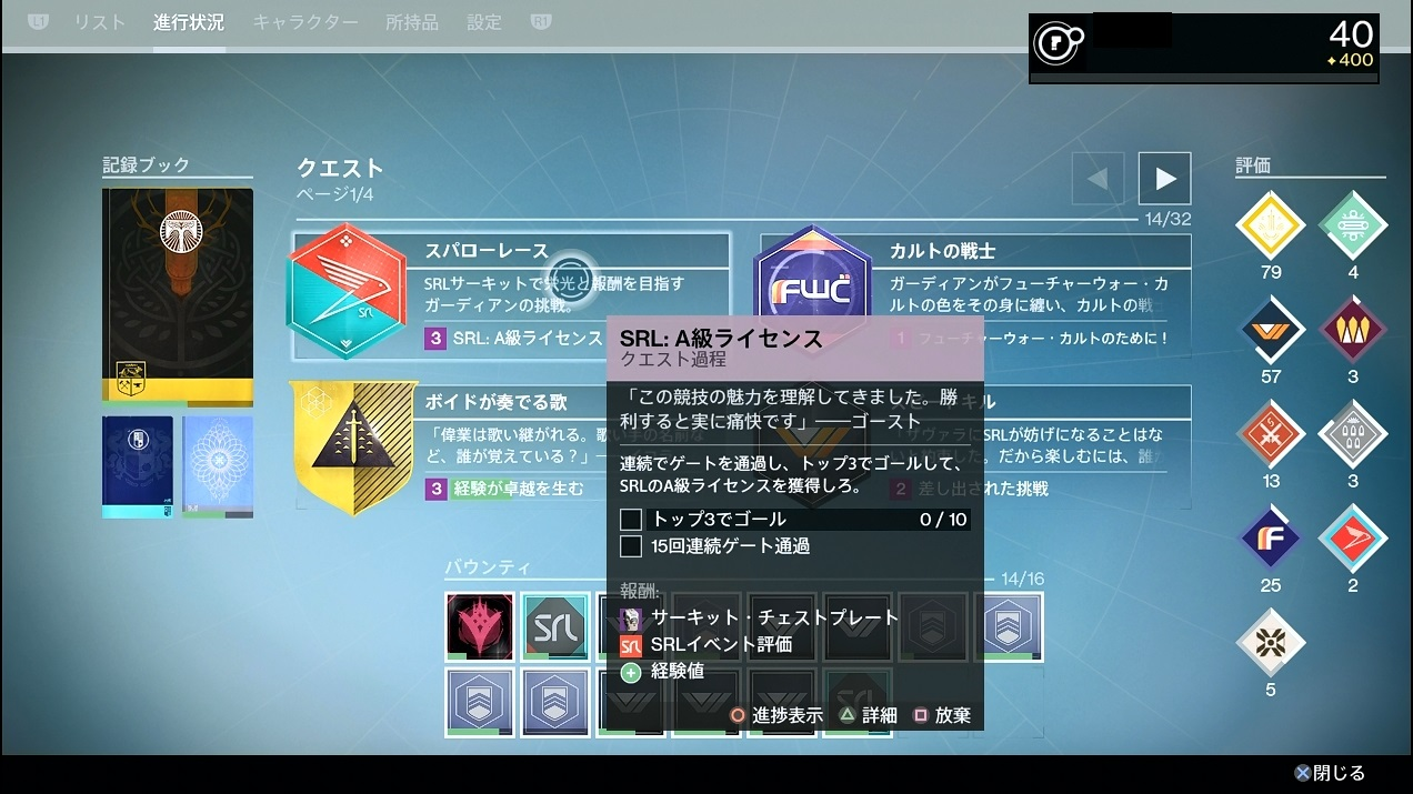destiny_iron_18_0005.jpg