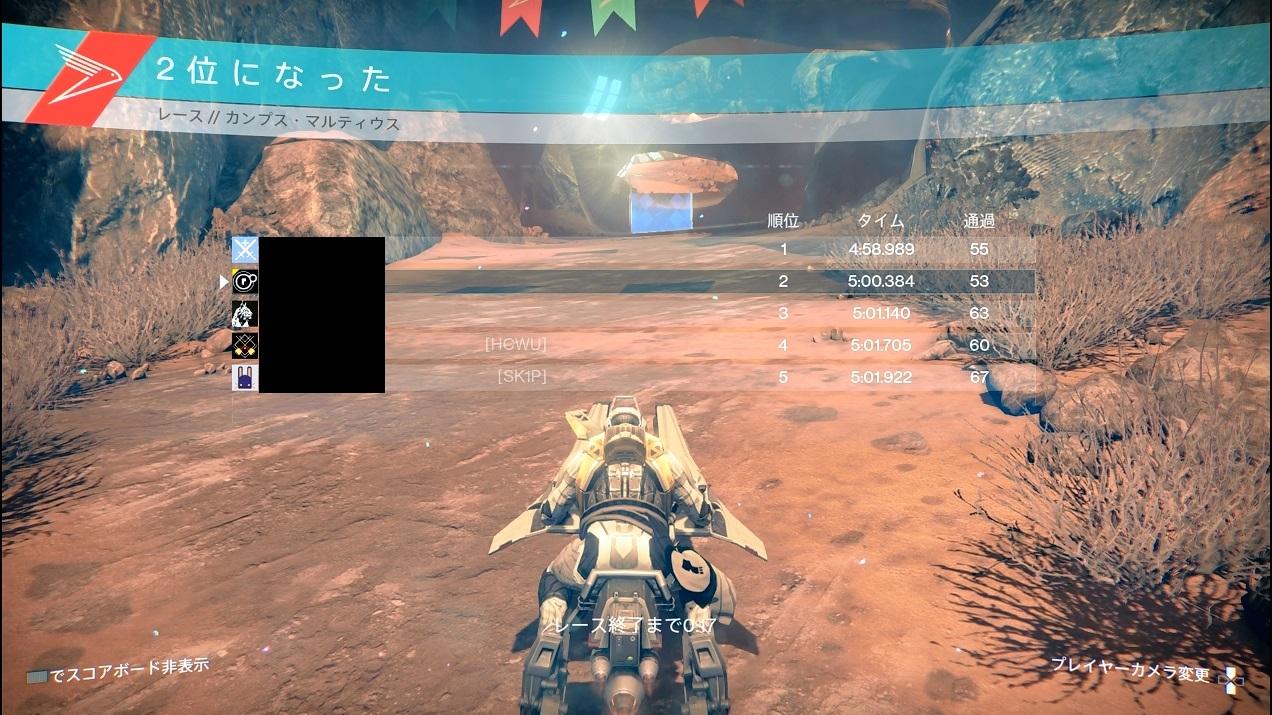 destiny_iron_18_0006.jpg