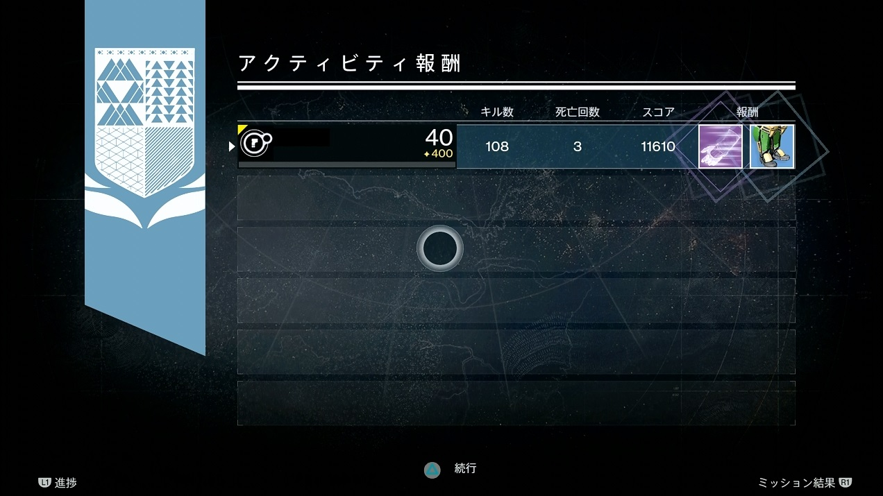 destiny_iron_18_0017.jpg