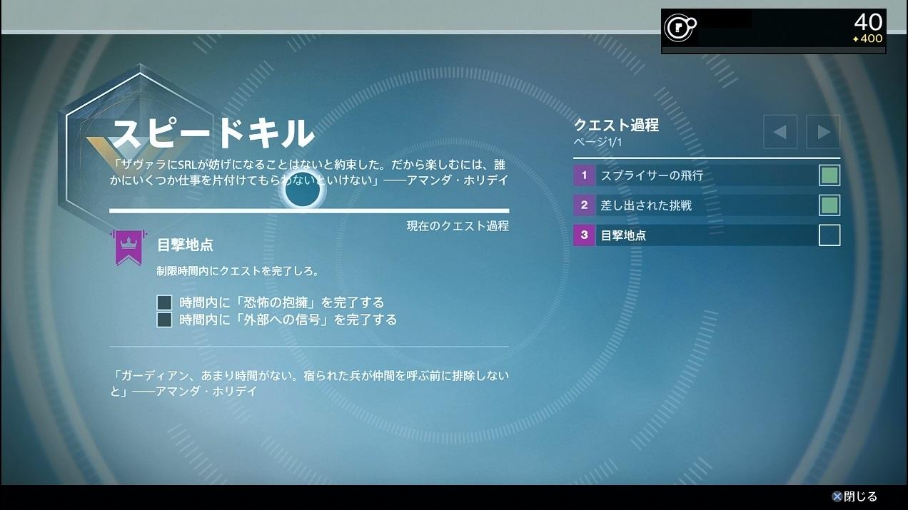 destiny_iron_18_0019.jpg
