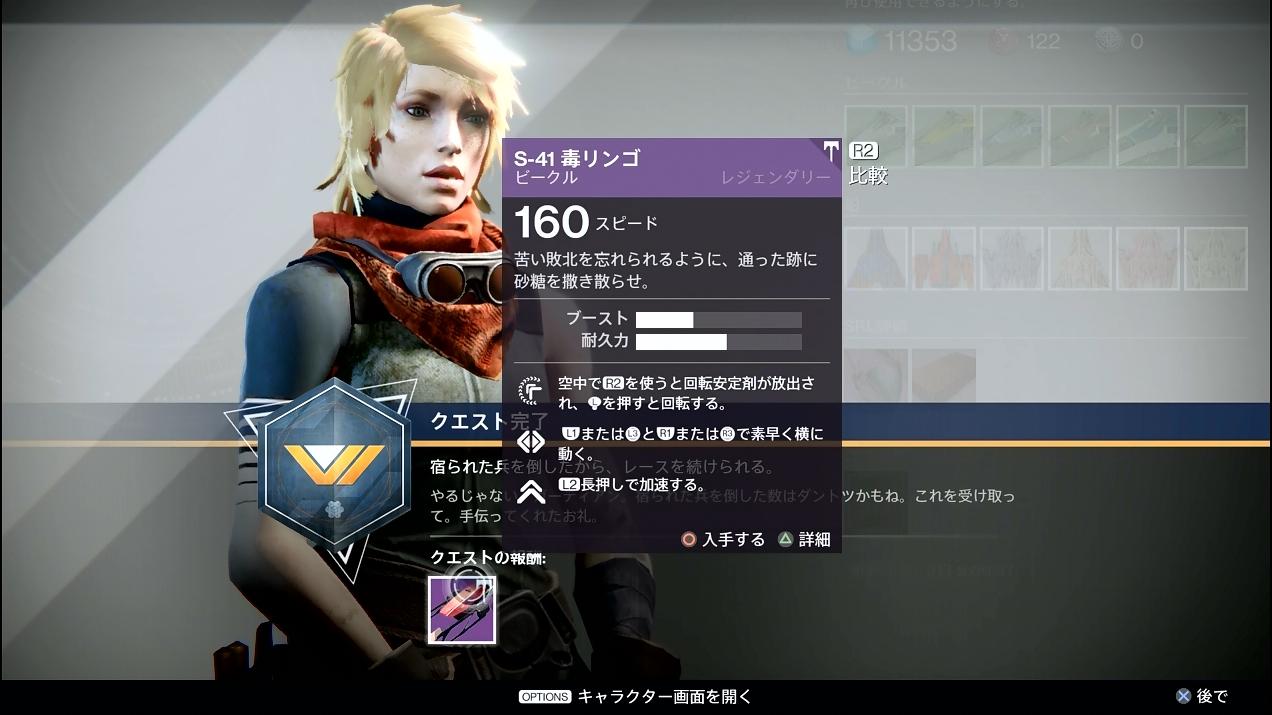 destiny_iron_18_0020.jpg