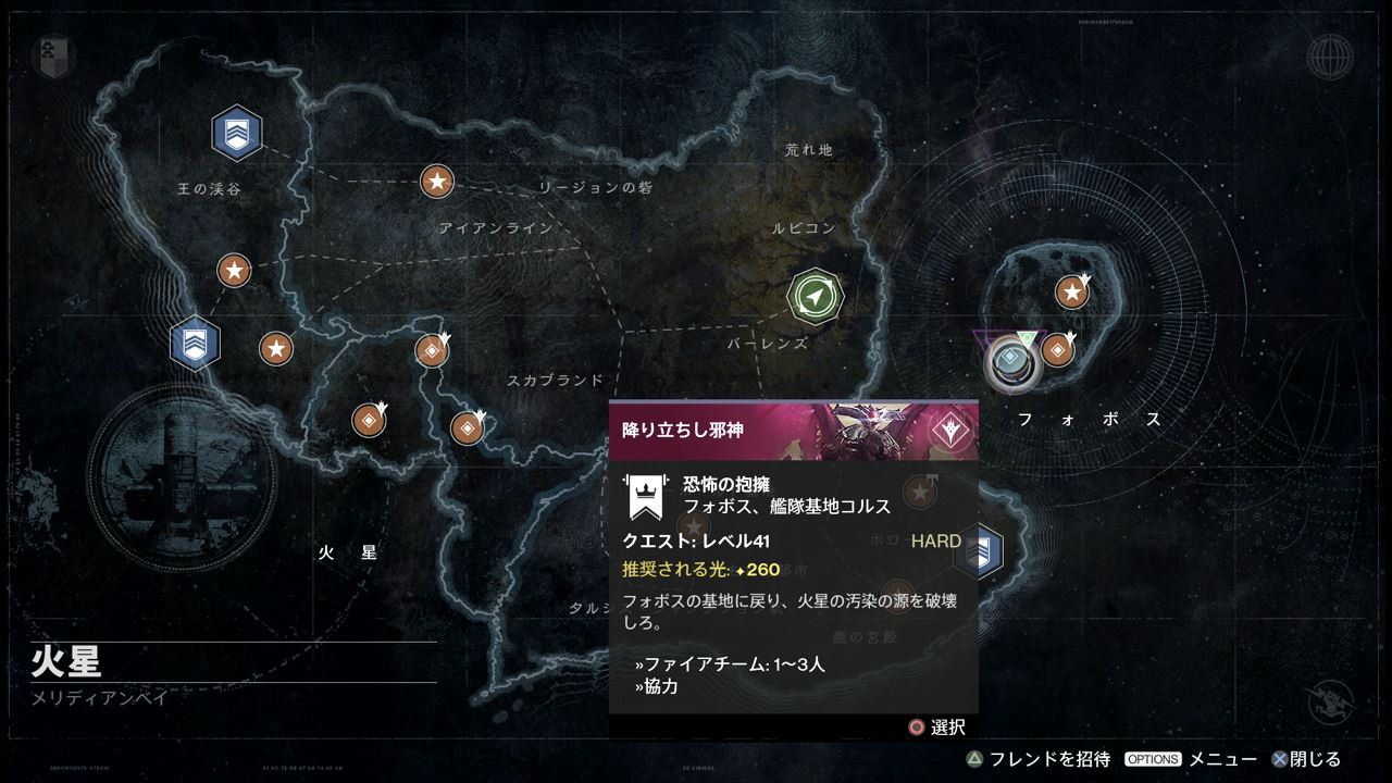 destiny_iron_18_0029.jpeg