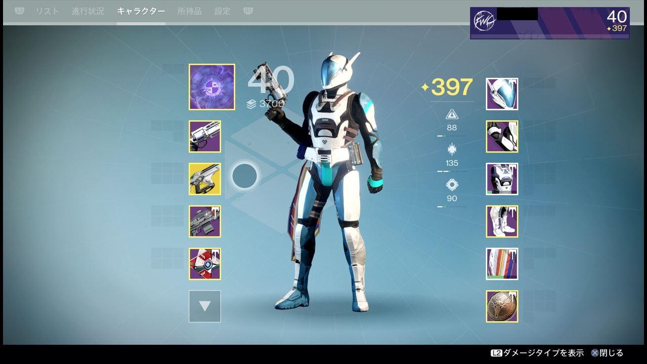 destiny_iron_19_0014.jpeg