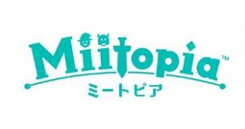 ミートピア