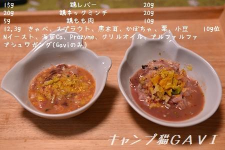 170109_4650.jpg