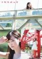 福原遥035