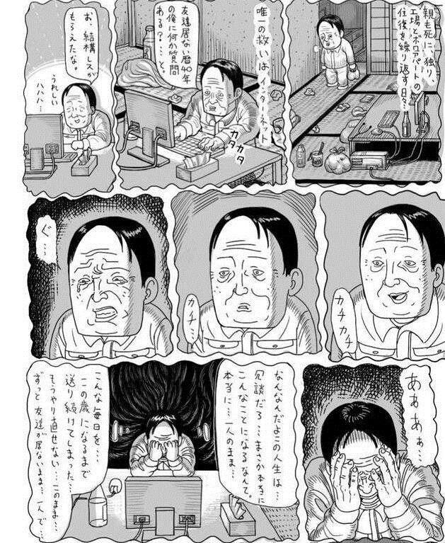manga20181128.jpg
