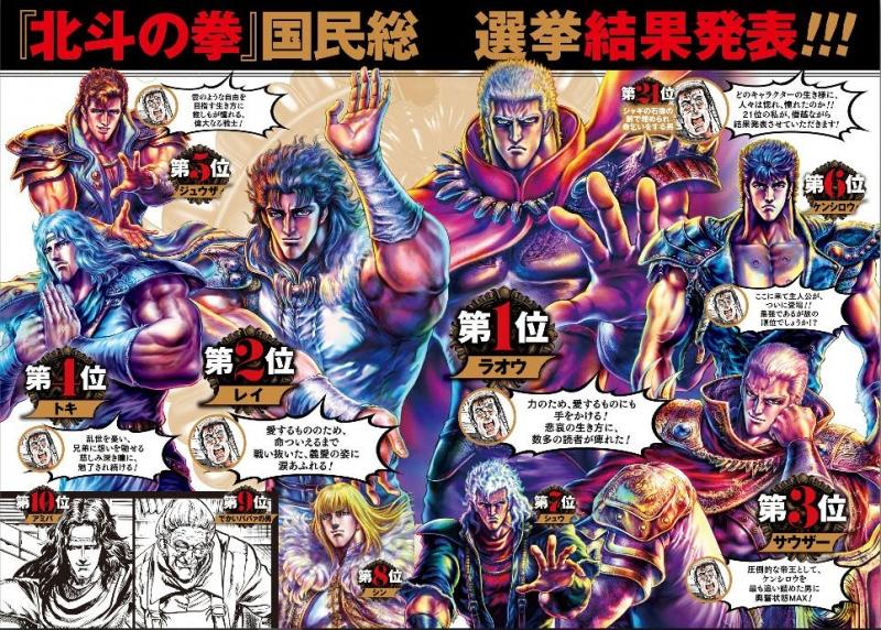 mangasakushahara11.jpg