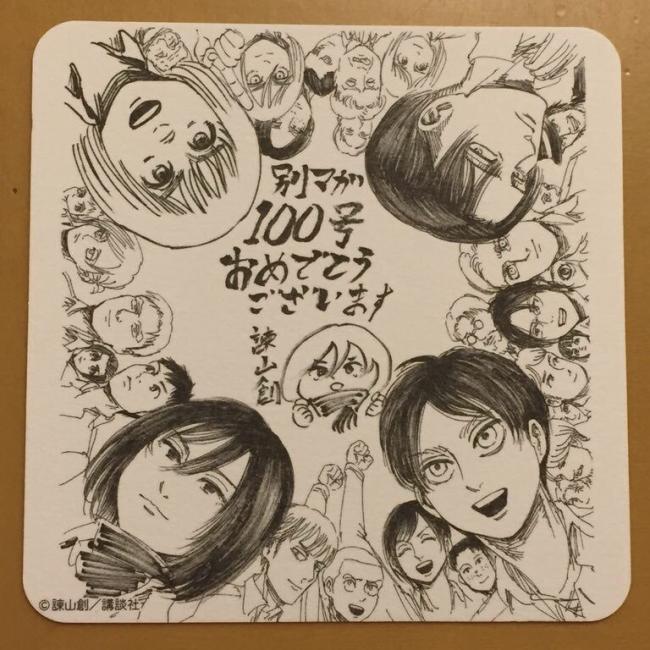 mangasakushaisayama201811281.jpg
