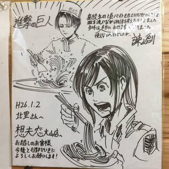 mangasakushaisayama201811283.jpg