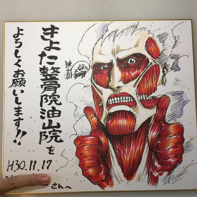 mangasakushaisayama201811284.jpg