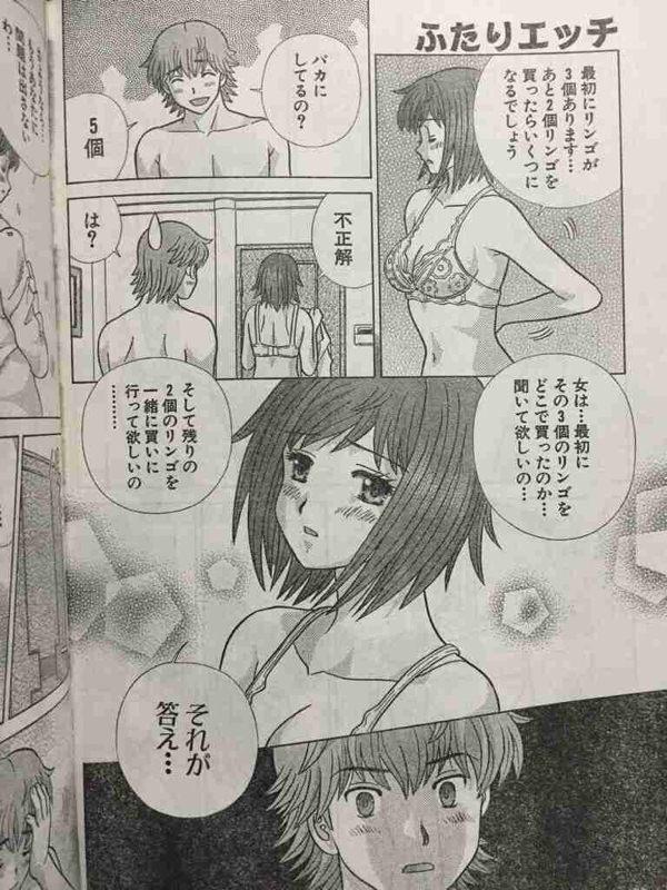 mangasakushakatuaki01.jpg