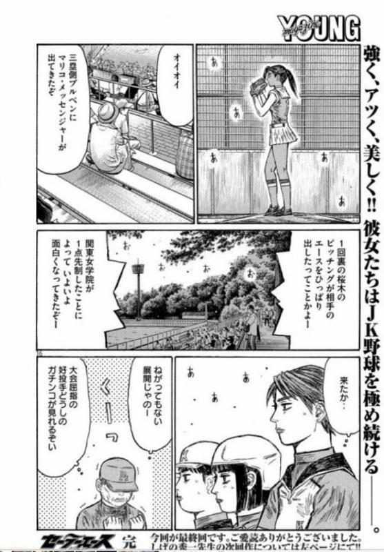 mangasakushashigenoshuuiti20181128.jpg