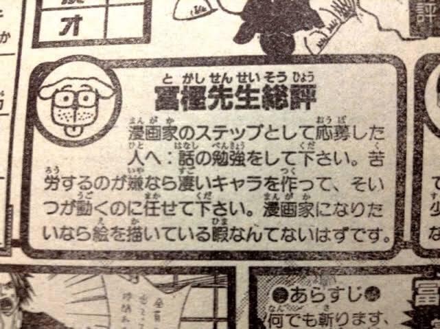 mangasakushatogashi20181128.jpg
