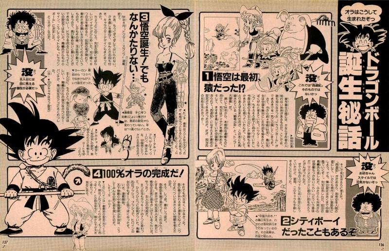 mangasakushatoriyamaakira201811284.jpg