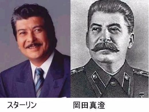 yuumeijinokadamasumi.png