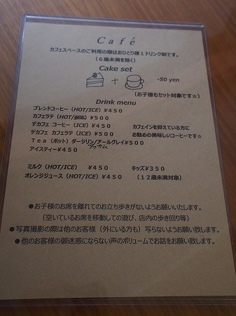 PC080913.jpg