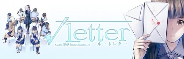 pljm80170_banner.jpg