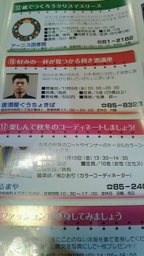 NEC_2102.jpg