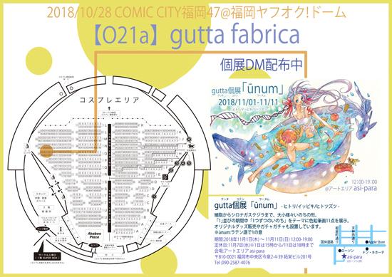 20181019_osina_2_web.jpg