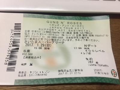 gunsandroses1701291.jpg