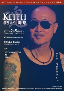 keithbirthdayparty1702051.jpg