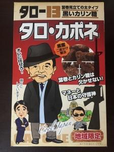 yasukunijinja1701025.jpg