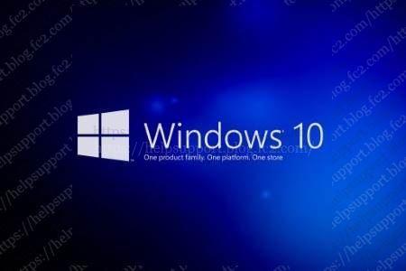 Windows10 で CyberLink 製品が起動しない場合の解決法