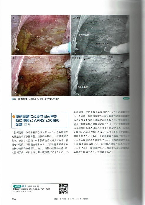 CCF20181030_0002.jpg