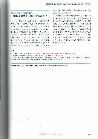 CCF20181030_0005.jpg