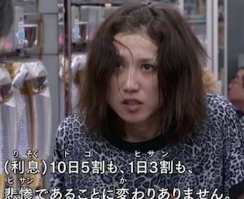 9takasama6.jpg