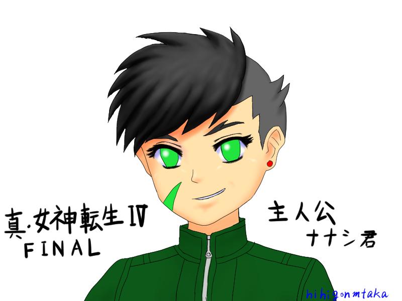P_2_ナナシ