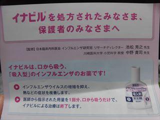 CIMG4046_R.jpg