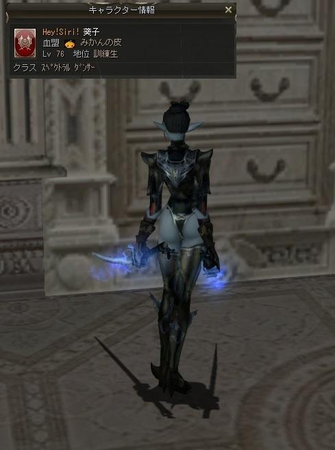 スペクトラルダンサー1