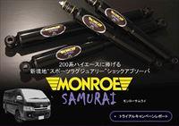 img_main_samurai_R.jpg