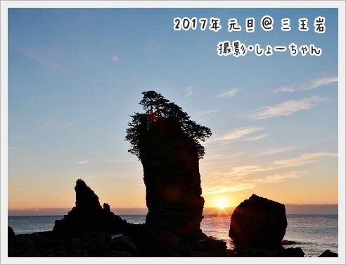fc2_2017-01-13_10.jpg
