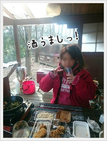fc2_2017-01-23_04.jpg