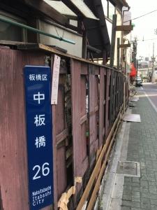2018板橋 (42)
