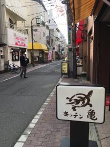2018板橋 (38)
