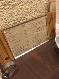 2018明大前 (35)