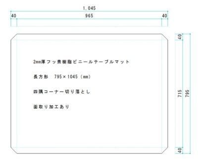 20170122154135b4f.jpg