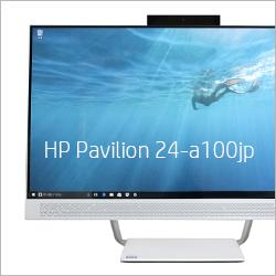 250_HP Pavilion 24-a100jp_02a