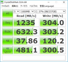 1OMEN by HP 17-w105TX_CrystalDiskMark_256GB SSD_03