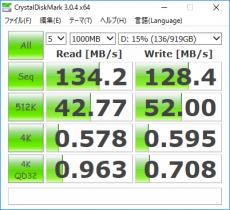 1OMEN by HP 17-w105TX_CrystalDiskMark_1TB HDD_02