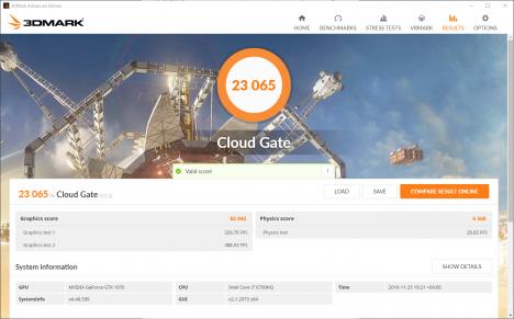 OMEN by HP 17-w105TX_Cloud Gate_01